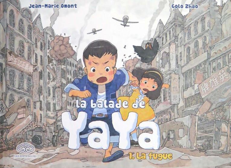 Normandiebulle Expositions Ballade de Yaya